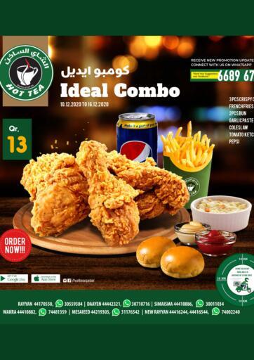 Qatar - Al Shamal Hot Tea offers in D4D Online. Order Now!. Order Now! Are Available At Hot Tea. Offers Are Valid Till 16th December Hurry up!!!. Till 16th December