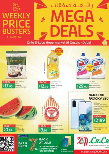 UAE - Dubai Lulu Hypermarket offers in D4D Online. Mega Deals @ Qusais. . Till 5th May