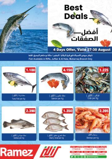 Bahrain Ramez offers in D4D Online. Best Deals. Best Deals at Ramez !  Offers on Fish are valid Till 30th August Get it Now!! Enjoy Shopping!. Till 30th August