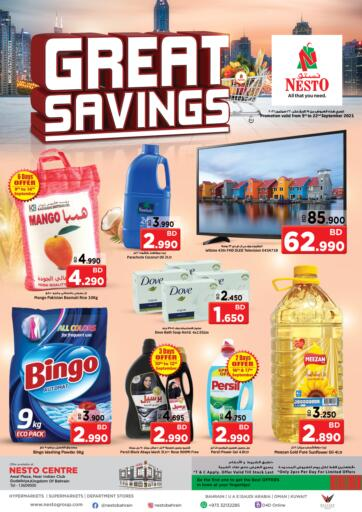 Bahrain NESTO  offers in D4D Online. Great Savings. Great Savings At Nesto !  Offers on Groceries and Much more are valid Till 22nd September Get it Now Enjoy Shopping!!. Till 22nd September