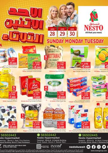 Kuwait Nesto Hypermarkets offers in D4D Online. Special Offers. Shop Now From Your Nearest  Nesto Hypermarkets And Get Exciting Offer On Your Purchase Valid Till 30th March 2021.  Enjoy Shopping!!!. Till 30th March