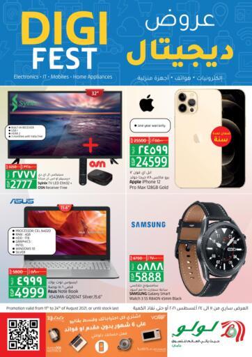 Egypt - Cairo Lulu Hypermarket  offers in D4D Online. Digi Fest. Digi Fest Offers Available At Lulu Hypermarket. Offer Valid Till 24th August. Enjoy Shopping!!!. Till 24th August