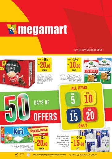 UAE - Dubai Megamart Supermarket  offers in D4D Online. 50 Days Of Deals. . Till 19th October