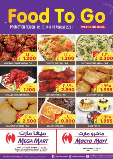 Bahrain MegaMart & Macro Mart  offers in D4D Online. Weekend Deal. . Till 15th August