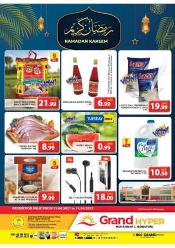 UAE - Dubai Grand Hyper Market offers in D4D Online. Muhaisnah 2, Dubai. . Till 14th April