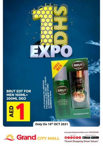 UAE - Dubai Grand Hyper Market offers in D4D Online. City Mall - Dubai. . Till 13th October