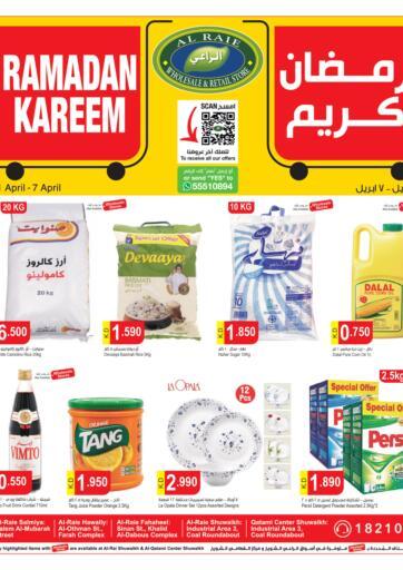 Kuwait AL RAIE SUPERMARKET offers in D4D Online. Ramadan Kareem. . Till 7th April