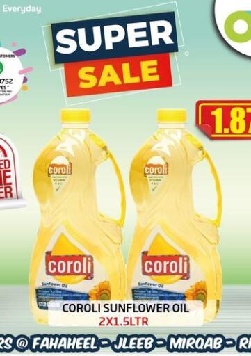 Kuwait Olive Hyper Market offers in D4D Online. Super Sale. . Till 13th July