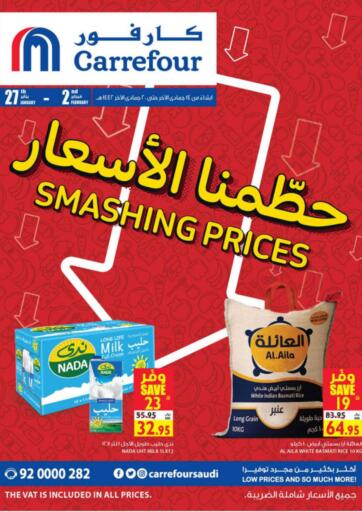 KSA, Saudi Arabia, Saudi - Al Khobar Carrefour offers in D4D Online. Smashing Prices. Now you can get your daily products from your favorite brands during 'Smashing Prices' at Carrefour! This offer is only valid Till 2nd February 2021.. Till 2nd February