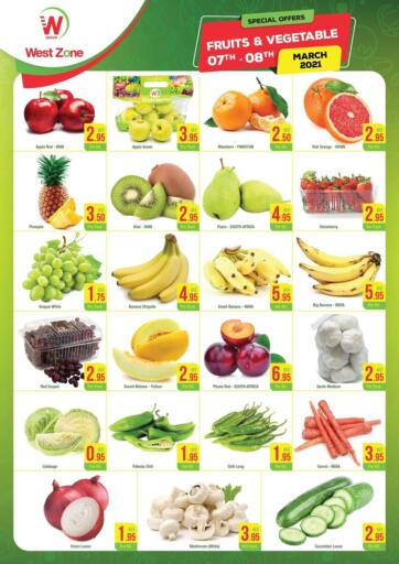 UAE - Abu Dhabi West Zone Supermarket offers in D4D Online. Special Offer. . Till 08th March