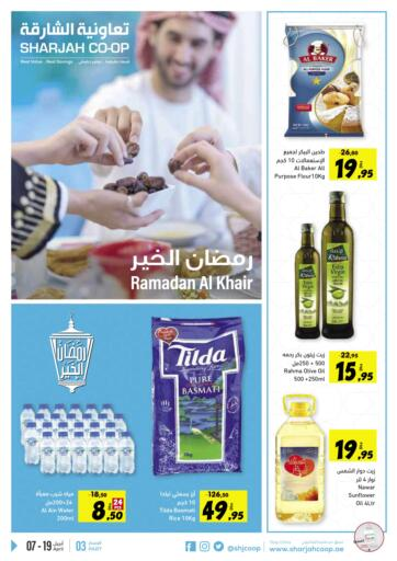 UAE - Fujairah Sharjah Co-Op Society offers in D4D Online. Ramadan Al Khair. Lowest Price On Every Product You Buy. Don't Miss This Ramadan Al Khair Offer Happening Now At Sharjah Co-op Society. Valid Till 19th April 2021.  Enjoy Shopping!!!. Till 19th April