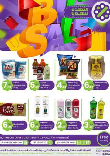 UAE - Sharjah / Ajman Al Nahda Gifts Center offers in D4D Online. Big Sale. Big Sale At Al Nahda Gifts Center.  Going For Groceries, Home Needs, Fashion & Many More At Their Store. Rush Now Get Your Items At Best Price.  Offer Valid Till 5th March 2021. Happy Shopping!!!. Till 5th March
