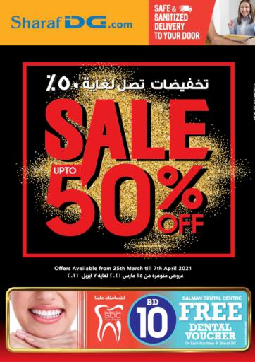 Bahrain Sharaf DG offers in D4D Online. Sale Up to 50% Off. Sale Up to 50% Off @ Sharaf DG.com  Buy Home Appliances, Mobiles, Tablets, Laptops and much more At Amazing Prices Only at Sharaf DG! Offer Valid Till 7th April. Enjoy Shopping!!!. Till 7th April