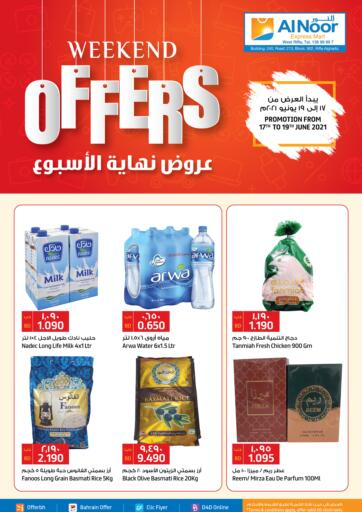 Bahrain Al Noor Expres Mart offers in D4D Online. Weekend Offers. Al Noor Expres Mart provides Weekend Offers on groceries, Dairy Products, Nuts and many more.  Buy your favorites now. Offers are valid till 19th June 2021. Enjoy Shopping!. Till 19th June