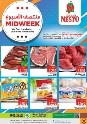 Oman - Muscat Nesto Hyper Market   offers in D4D Online. Midweek Offers @ Al-Wadikabir. . Till 11th March