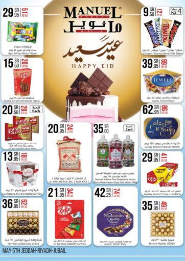 KSA, Saudi Arabia, Saudi - Jubail Manuel Market offers in D4D Online. Happy Eid. Now you can get your products from your favorite brands during the 'Happy Eid' at Manuel Market Store. This offer is only valid Till 11th May 2021.. Till 11th May