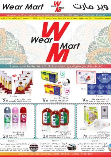 UAE - Abu Dhabi Wear Mart offers in D4D Online. Special Offers. . Till 17th July