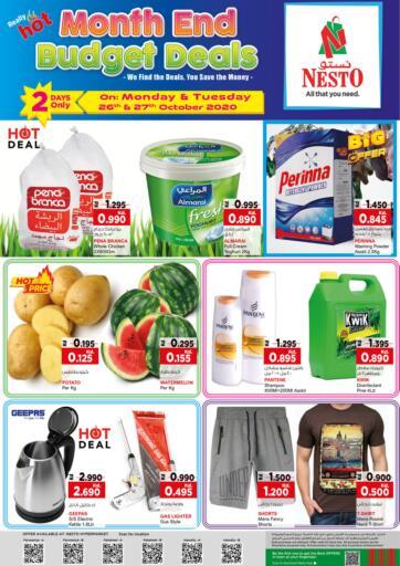 Kuwait Nesto Hypermarkets offers in D4D Online. Month End Budget Deals. . Till 27th October