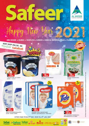 UAE - Ras al Khaimah Safeer Hyper Markets offers in D4D Online. Happy New Year 2021.