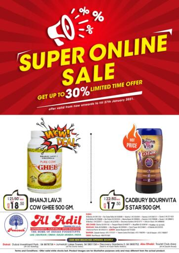 UAE - Abu Dhabi Al Adil Trading offers in D4D Online. Super Online Sale. . Till 27th January