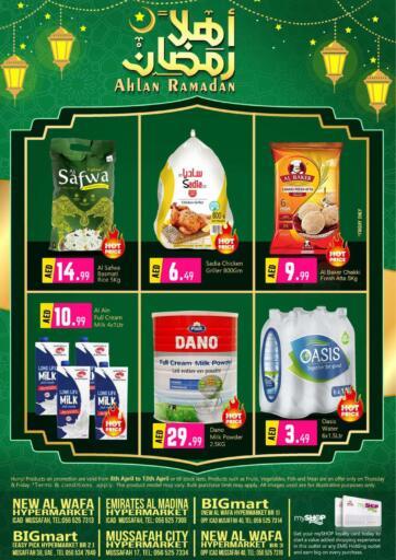 UAE - Abu Dhabi BIGmart offers in D4D Online. Ahlan Ramadan. . Till 13th April