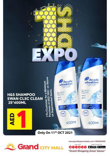 UAE - Dubai Grand Hyper Market offers in D4D Online. City Mall, Dubai. . Only On 11th October