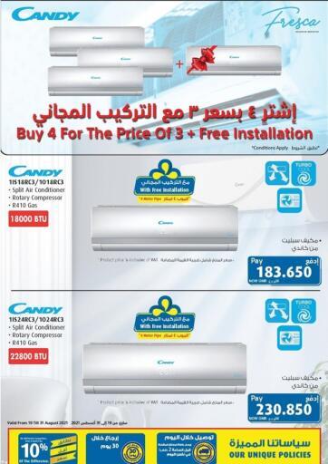 Oman - Sohar eXtra offers in D4D Online. Air Conditioner Offer. . Till 31st August