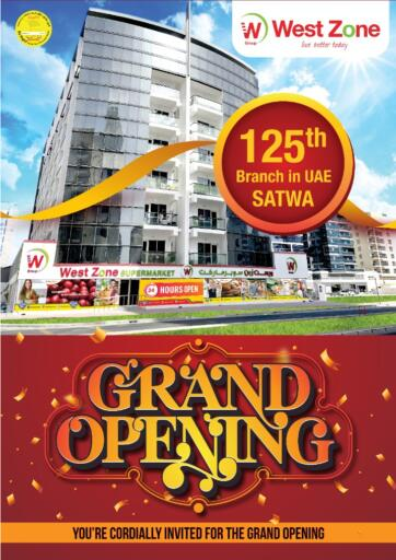 UAE - Dubai West Zone Supermarket offers in D4D Online. Grand Opening. . Until Stock Lasts