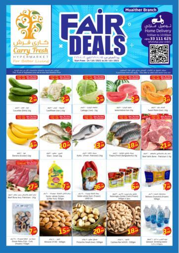 Qatar - Al-Shahaniya Carry Fresh Hypermarket offers in D4D Online. Fair Deals @ Muaither. . Till 20th October