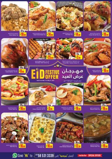 UAE - Sharjah / Ajman Ansar Gallery offers in D4D Online. Eid festive offers. . Till 31st May