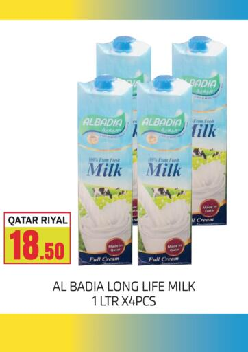 Qatar - Doha New Stop n Shop @Al Athiya offers in D4D Online. Special Offer. . Till 4th April
