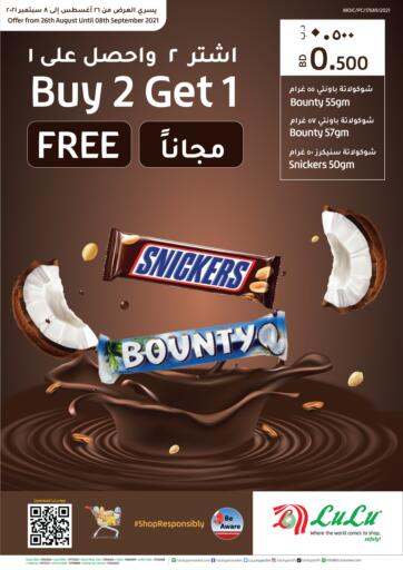 Bahrain LuLu Hypermarket offers in D4D Online. Buy 2 Get 1 Free. . Till 08th September