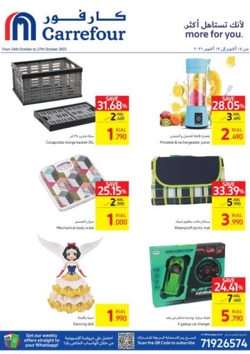 Oman - Sohar Carrefour offers in D4D Online. Weekend Offers. . Till 17th October