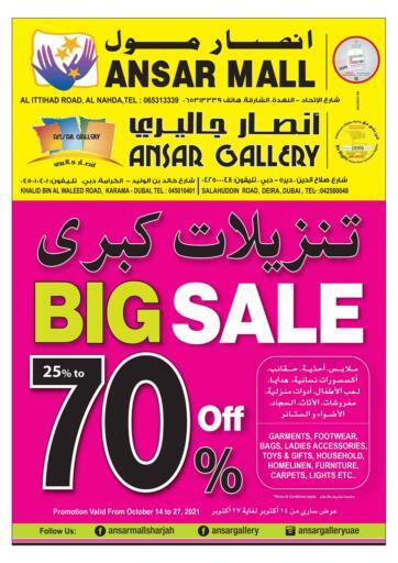 UAE - Dubai Ansar Gallery offers in D4D Online. Big Sale. . Till 27th October