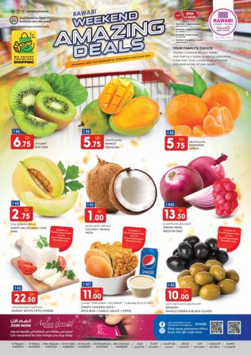 Qatar - Al Rayyan Rawabi Hypermarkets offers in D4D Online. Weekend Amazing Deals. . Till 27th August