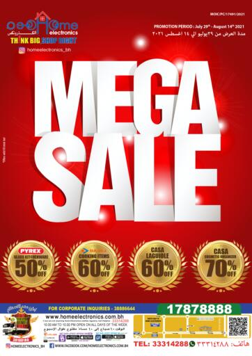 Bahrain Home Electronics offers in D4D Online. Mega Sale. You'd Be Crazy To Miss Mega Sale from Home Electronics. Offers on Mobiles, Home Appliances and many more are valid Till 14th August. Hurry Now!! Enjoy Shopping!!! . Till 14th August