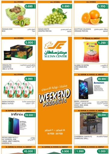 Oman - Muscat Sultan Center  offers in D4D Online. Weekend Products. . Till 20th February