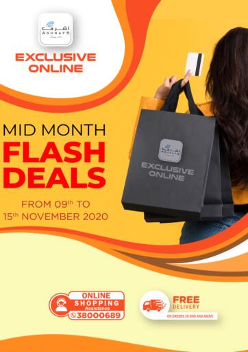 Bahrain Ashrafs offers in D4D Online. Mid Month Flash Deals. Mid Month Flash Deals ! Amazing deals on Electronics! Fabulous discounts . Offer valid Until 15th November 2020!! Enjoy Shopping. Till 15th November