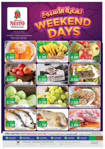 Oman - Sohar Nesto Hyper Market   offers in D4D Online. Weekend Days. Now you can get your products from your favorite brands during the 'Weekend Days' at Nesto Hyper Market. This offer is only valid Till 4th of September 2021. Till 4th September