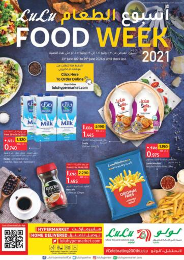 Kuwait Lulu Hypermarket  offers in D4D Online. Food Week. Exciting Food Week Offers Waiting For You At Lulu Hypermarket. Visit Their Nearest Store And Get Everything At Exciting Prices. Valid Till 29th June 2021.  Enjoy Shopping!!!. Till 29th June