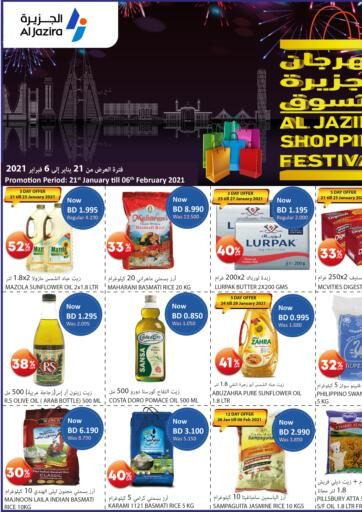Bahrain Al Jazira Supermarket offers in D4D Online. Special Offer. . Till 6th February