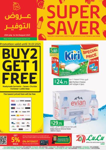 Qatar - Al-Shahaniya LuLu Hypermarket offers in D4D Online. Super Saver. Get your favorites On  Super Saver Offers from the Lulu Hypermarket . Take advantage of this offer .Offers Are Valid Till 03rd August .Happy Shopping!. Till 03rd August