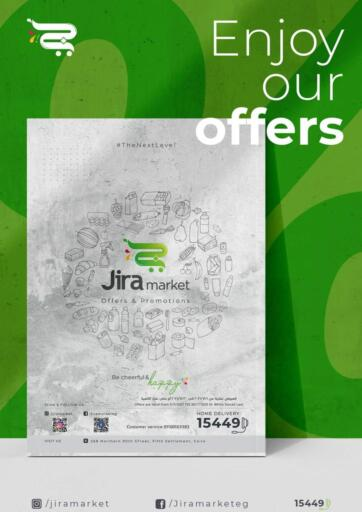 Egypt - Cairo Jira Market offers in D4D Online. Special Offers. . Till 20th July