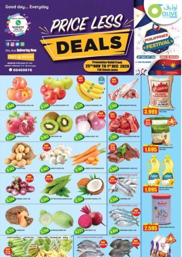 Kuwait Olive Hyper Market offers in D4D Online. Price Less Deals. . Until Stock Last