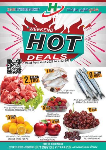 Oman - Salalah Hadi Hypermarket offers in D4D Online. Hot Deals. . Till 7th February