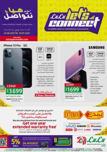 Qatar Doha Lulu Hypermarket Offers In D4d Online