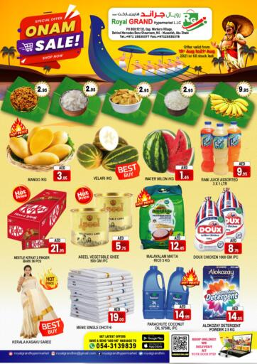 UAE - Abu Dhabi Royal Grand Hypermarket LLC offers in D4D Online. 𝐎𝐍𝐀𝐌 𝐒𝐏𝐄𝐂𝐈𝐀𝐋 𝐖𝐄𝐄𝐊𝐄𝐍𝐃 𝐎𝐅𝐅𝐄𝐑𝐒 🌼🏵️🌼. 𝐎𝐍𝐀𝐌 𝐒𝐏𝐄𝐂𝐈𝐀𝐋 𝐖𝐄𝐄𝐊𝐄𝐍𝐃 𝐎𝐅𝐅𝐄𝐑𝐒 🌼🏵️🌼Offer Available At Royal Grand Hypermarket LLC,Shop Now At Exclusive Offer.Valid Till 21st August 2021.. Till 21st August