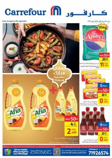 Oman - Salalah Carrefour offers in D4D Online. Ramadan Mubarak. . Till 15th April