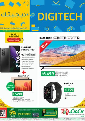 Qatar - Doha LuLu Hypermarket offers in D4D Online. Digitech Offers. Get your favorites On  Digitech offers from the Lulu Hypermarket . Take advantage of this offer Valid Till 6th February. Happy Shopping!. Till 6th February