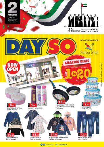 UAE - Ras al Khaimah Safeer Hyper Markets offers in D4D Online. DaySo  National Day.